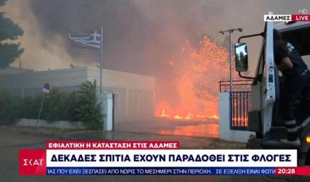 Οι φλόγες «έγλειψαν» τη μασονική στοά της Κηφισιάς
