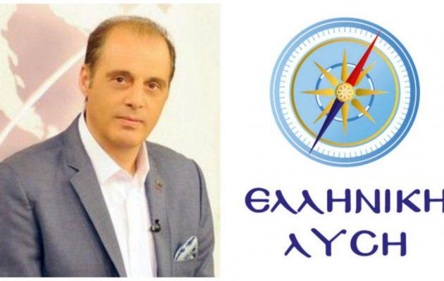 Ελληνική Λύση: Ο Κυριάκος Μητσοτάκης ως άλλος Χότζας προαναγγέλει «φοροελαφρύνσεις»
