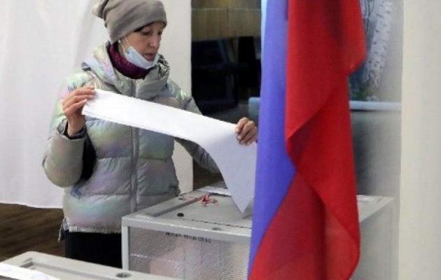 Ρωσία-εκλογές: Πρώτο αλλά με πτώση το κόμμα του Πούτιν και άνοδος των κομμουνιστών