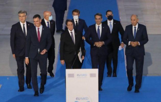 Τουρκικό ΥΠΕΞ: «Μεροληπτική» και «εκτός πραγματικότητας» η διακήρυξη της EUMED