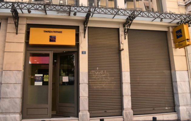 Ποιος είναι ο 33χρονος που λήστεψε την τράπεζα στην Μητροπόλεως