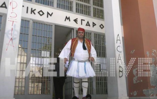 Αρνητής-γονέας στα δικαστήρια ντυμένος τσολιάς (βίντεο)
