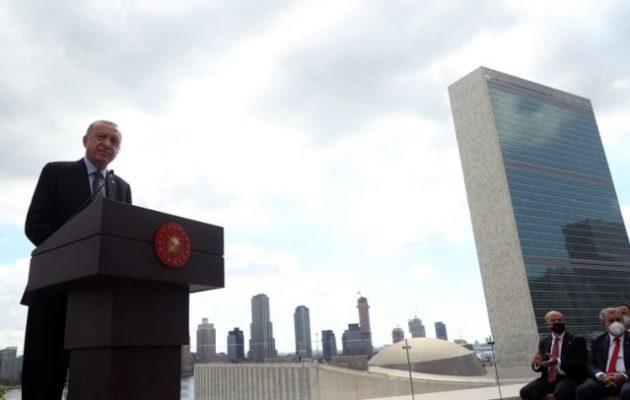 Ο Ερντογάν εγκαινίασε το αρχηγείο του τουρκικού παρακράτους στη Νέα Υόρκη δίπλα στον ΟΗΕ