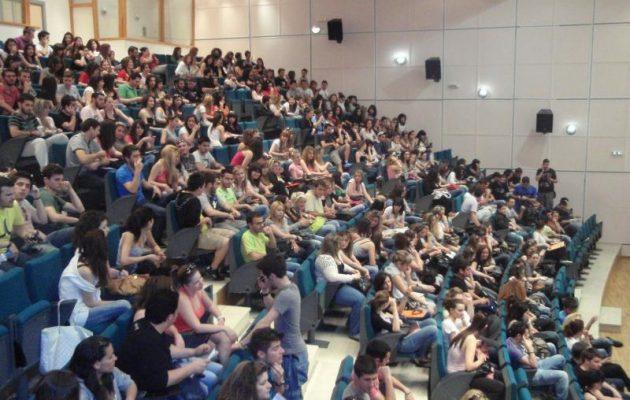 Φοιτητικό επίδομα: Ανοίγει ξανά η πλατφόρμα – Οι προθεσμίες
