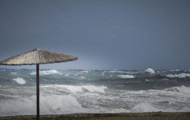 Καιρός: Επιδείνωση την Κυριακή με βροχές και καταιγίδες