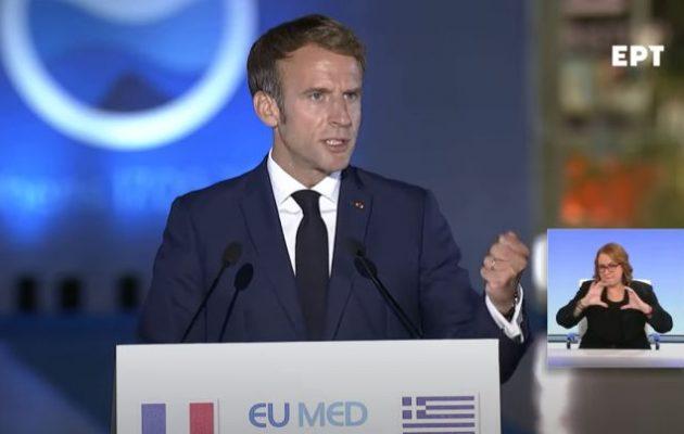Μακρόν: Παρατηρούμε αποκλιμάκωση στην Ανατολική Μεσόγειο