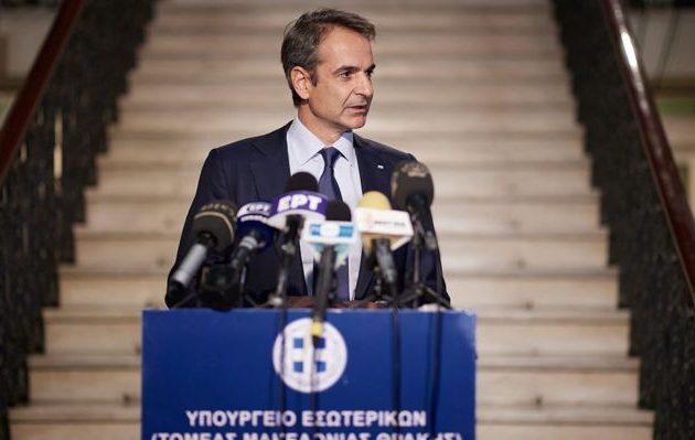 Ο Κυριάκος Μητσοτάκης αισιόδοξος για την πορεία της ελληνικής οικονομίας του χρόνου