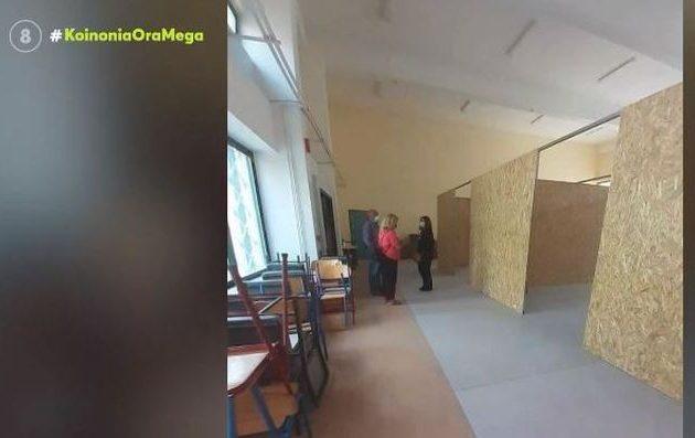 Εθνική συμφορά η Κεραμέως: Έφτιαξαν αίθουσα νηπιαγωγείου με νοβοπάν σε διάδρομο ΕΠΑΛ