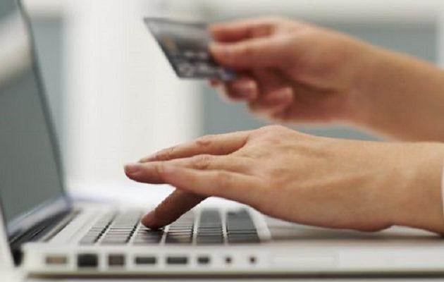 Μακεδονία: Ηλεκτρονικές απάτες – Πώς «ψαρεύουν» χρήματα από τραπεζικούς λογαριασμούς