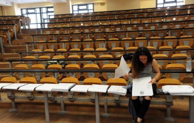 Πανεπιστήμια: Πώς θα ανοίξουν – Όλα τα μέτρα για τη διά ζώσης λειτουργία