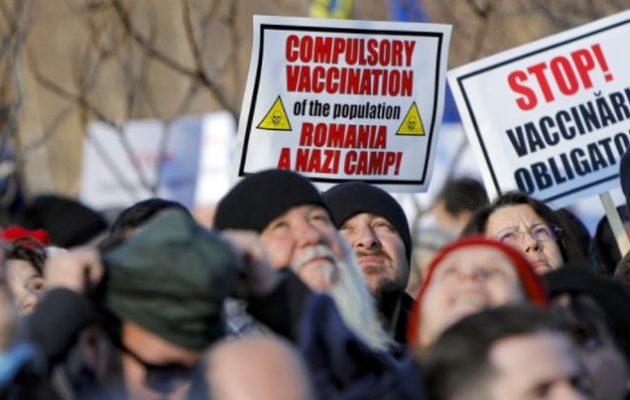 Ρουμανία: 5.388 νέα κρούσματα σε ένα 24ωρο – Σύνολο: 35.456 θάνατοι – Ανεπαρκής ο εμβολιασμός