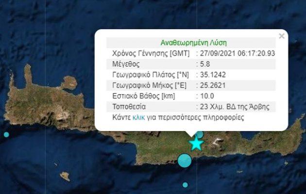 Ισχυρός σεισμός ταρακούνησε την Κρήτη