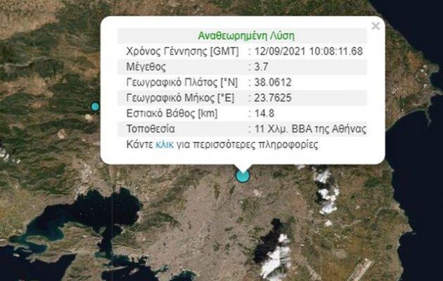 Δυνατός σεισμός – Ταρακουνήθηκε η Αθήνα