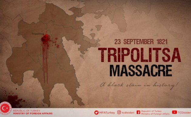 Η Τουρκία θυμήθηκε τη σφαγή της Τριπολιτσάς το 1821