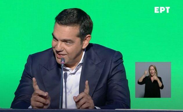 Αλ. Τσίπρας: Ο Μητσοτάκης νομοθετεί για το 0,4% – «Αυτό είναι ανήθικο»