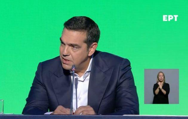 Αλ. Τσίπρας: Είναι οξύμωρο ο Μητσοτάκης να μιλά για κέντρο και να υπουργοποιεί τον ΛΑΟΣ