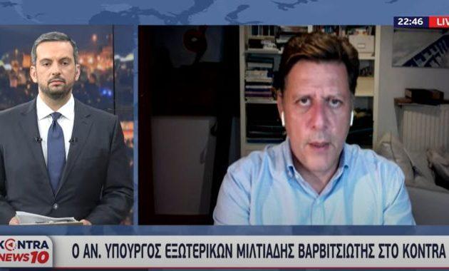 Βαρβιτσιώτης: «Η Τουρκία βγάζει έναν εκνευρισμό γιατί βλέπει την Ελλάδα να εξοπλίζεται»