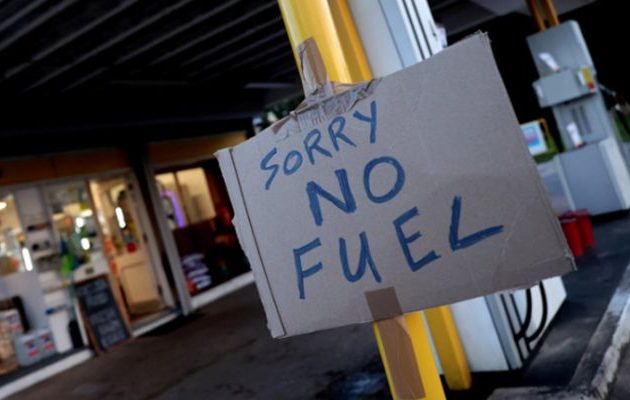 Έλλειψη καυσίμων στη Βρετανία – Αναλαμβάνει ο στρατός τον ανεφοδιασμό πρατηρίων