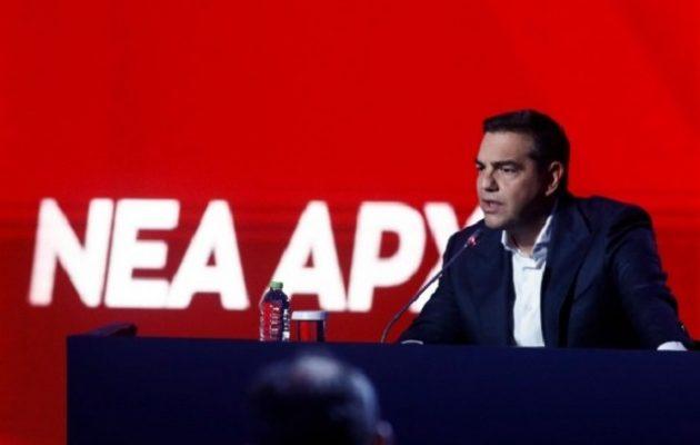 Αλέξης Τσίπρας: Όλα όσα είπε στη συνέντευξη Τύπου στην 85η ΔΕΘ