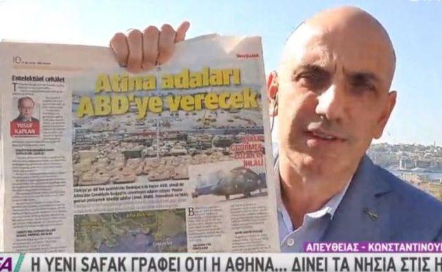 Τρόμος στην Τουρκία: Η «Yeni Safak» γράφει ότι ελληνικά νησιά γίνονται αμερικανικές βάσεις με στόχο τα Δαρδανέλια