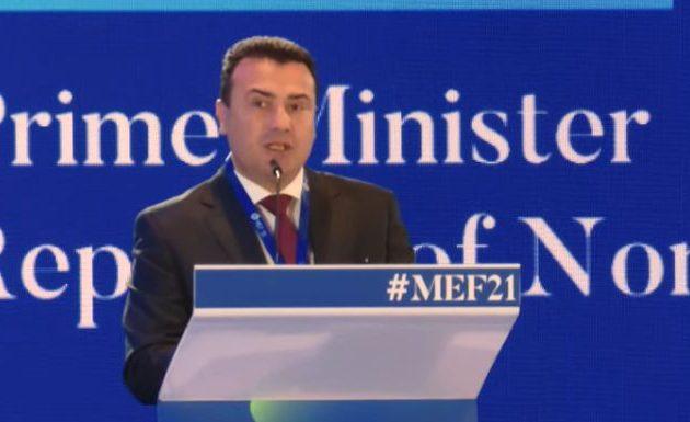 Ο Ζάεφ στρώνει με φωτοβολταϊκά τη Βόρεια Μακεδονία – Τι είπε για τον αγωγό με την Ελλάδα