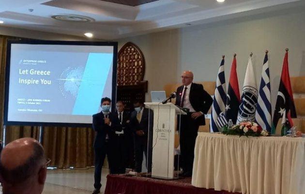 Η Ελλάδα λέει στη Λιβύη: «Αφήστε μας να σας εμπνεύσουμε»