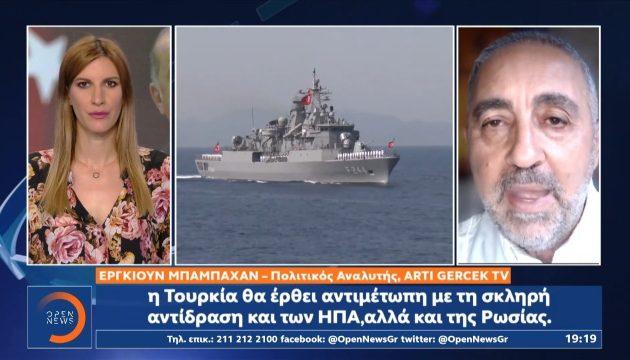 Τούρκος αναλυτής: Aν η Τουρκία επιτεθεί στην Ελλάδα θα αντιμετωπίσει τη σκληρή αντίδραση των ΗΠΑ